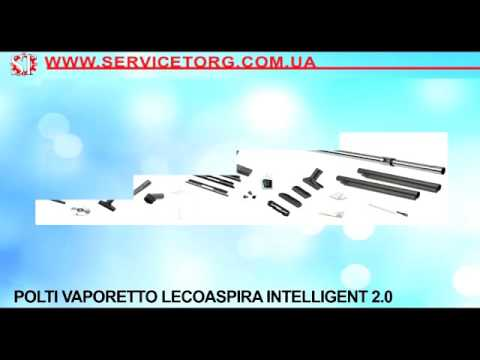 Vaporetto Intelligent Lecoaspira.Polti Vaporetto Lecoaspira Intelligent 2
