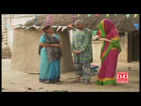 Lukka Ki Shadi Dehati Comedy Natak By Sabar Singh Yadav,Cheddi Lal Tailor