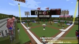 マインクラフトで野球盤 [Minecraft Baseball]