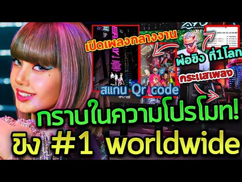 Download สุดจริง! SG อันดับ 1 วิดีโอยูทุปที่ได้รับความนิยมมทั่วโลกใน70 ประเทศ กระเเสเพลงSG โปรโมทยิ่งใหญ่