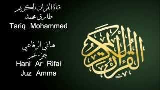 هاني الرفاعي جزء عم Hani Ar Rifai Juz Amma Full HD