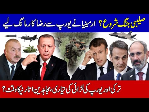 Azerbaijan Decisive Moment over Armenia, Grand Alliance against Turkey and Energy Corridor