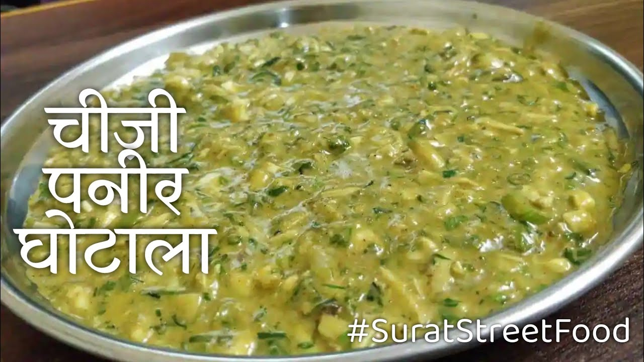 Surat Famous Street Food No Egg Ghotala | सूरत का फ़ेमस बिना अंडे का घोटाला | Cheese Paneer Recipe