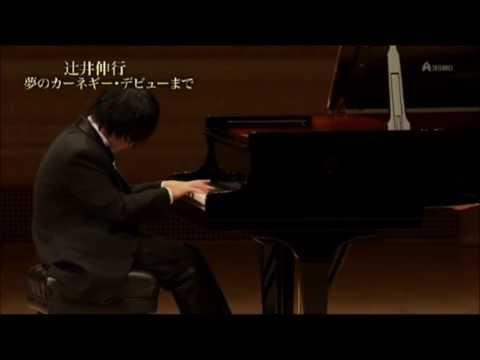 Orpheus Chamber Orchestra with Nobuyuki Tsujii - 2013-2014 Season
