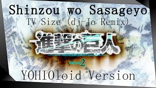 Attack On Titan Season 2 OP: 心臓を捧げよ! Feat. YOHIOloid [ Dj-Jo Remix ] TV Size