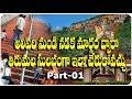 అలిపిరి నడక మార్గం ద్వారా తిరుపతి నుండి తిరుమలకు | Alipiri Footpath Tirupati to tirumala