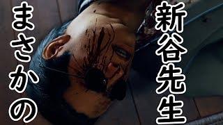 【キムタクが如く】ついに源田法律事務所から被害者が出てしまった【女性Vtuber】
