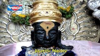 Omkar Swarupa   Jaaniv Neniv By Suresh Wadkar Marathi Song