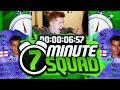 HERO DELE ALLI 7 MINUTE SQUAD BUILDER - FIFA 16 ULTIMATE TEAM