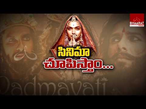 Special Story On Padmavati Movie Controversy | Deepika Padukone Gets Special Security