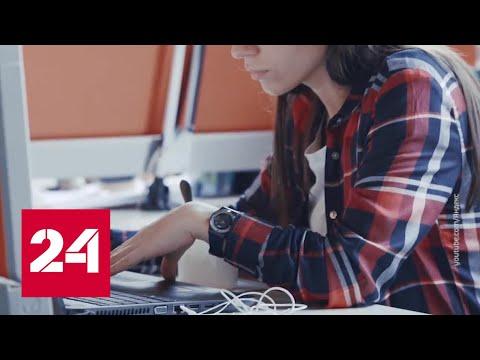 """""""Яндекс"""" позволил """"Алисе"""" осваивать новые навыки - Россия 24"""