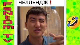 Подборка  Новые вайны инстаграм 2019 Лучшие вайны  Челлендж  Денис Салманов