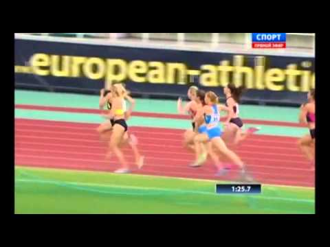 Финал 800 м  женщины - 55 Мемориал братьев Знаменских - Fizruk.net