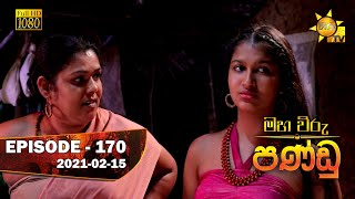 Maha Viru Pandu | Episode 170 | 2021-02-15 Thumbnail