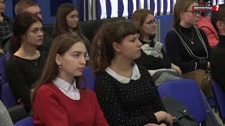 В Волгограде молодежь прошла антинаркотические курсы