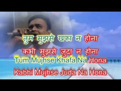 Tumse bana mera jeevan karaoke only for female singers by Rajesh Gupta