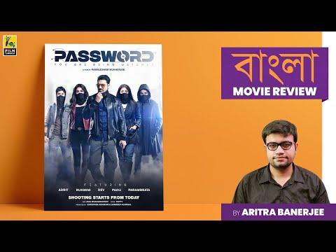 Password | Bengali Movie Review by Aritra Banerjee | Dev Adhikari | Kamaleshwar Mukherjee