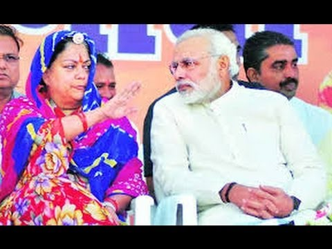 Live: Narendra Modi Speech at Udaipur, Rajasthan