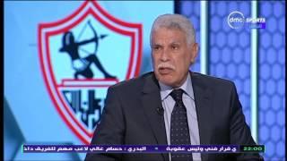 المقصورة - حسن شحاتة: هؤلاء اللاعبين في الزمالك اوزانهم زائدة عن الطبيعي