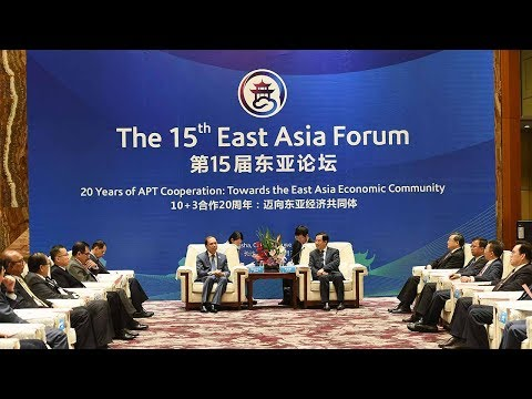 ASEAN+3 seeking deeper cooperation