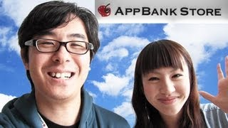男子必見!女子の心をつかむiPhoneアクセサリートップ3! / AppBank Storeうめだ