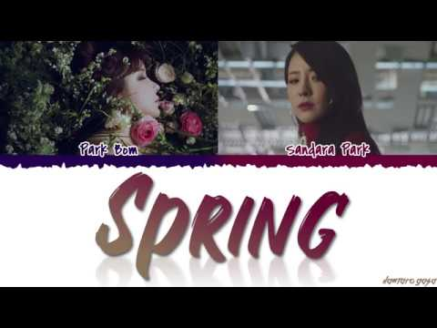 Park Bom (박봄) - 'SPRING' (봄) ft. Sandara Park Lyrics [Color Coded_Han_Rom_Eng]