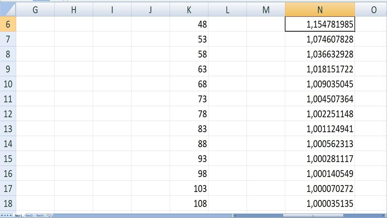 Как сделать формулу для столбца 505