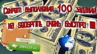 IP Advert Заработок в интернете от 15 000 рублей в сутки с помощью своего IP адреса