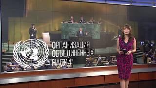 «Настоящее время  Итоги» с Юлией Савченко