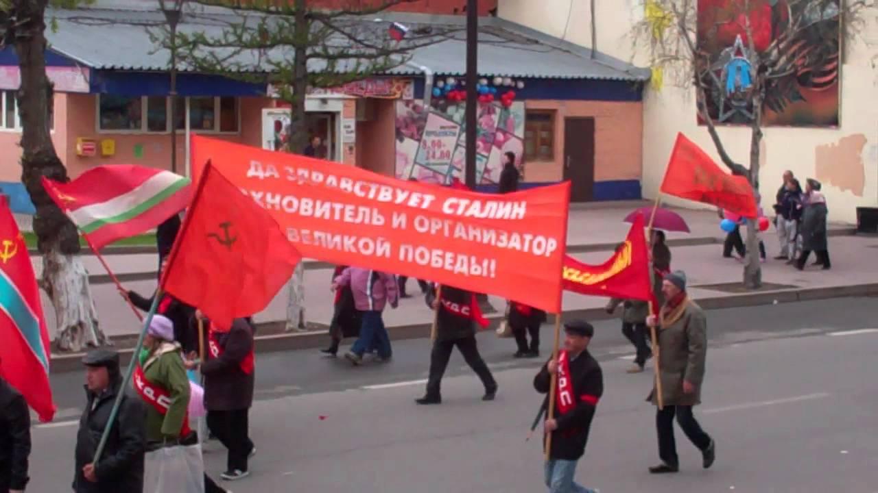 фото коммунисты вперед пересечении белорусско-польской границы