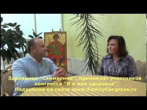 Курорты Болгарии: минеральные воды, грязи, курортная медицина