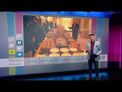 بيتزا وبرغر وبطاطس.. مأدبة #ترامب لأبطال دوري الجامعات لكرة القدم الأمريكية  #بي_بي_سي_ترندينغ  - 17:54-2019 / 1 / 15