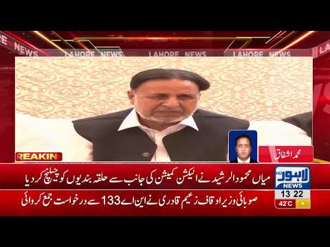 Opposition Leader challenges regional division in LHC