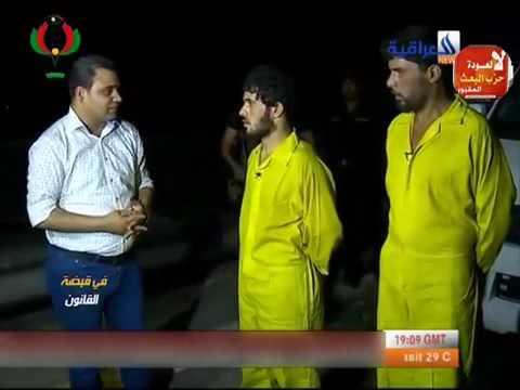 برنامج في قبضة القانون تفجيرات بغداد الجديده الغدير
