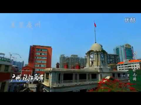 Guangzhou Aerial 航拍广州