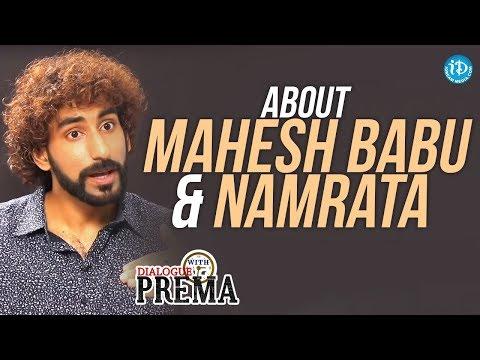 NC Karunya About Mahesh Babu And Namrata Shirodkar    Dialogue With Prema