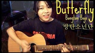 Butterfly - BTS (방탄소년단) || Acoustic Cover (어쿠스틱 커버) [Korean]