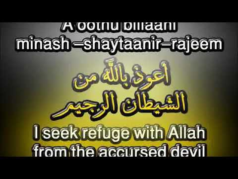 Download Lagu Surah Arrahman by Ahmad Saud