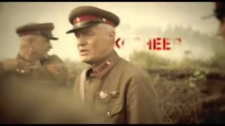 Военная разведка 2  Первый удар 2011 трейлер