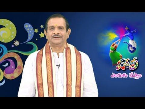 Dharma Sandehalu | Significance of Holi Festival || Why Celebrate Holi ?