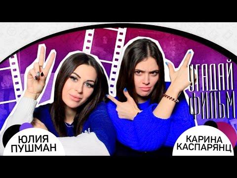 s-yuley-video