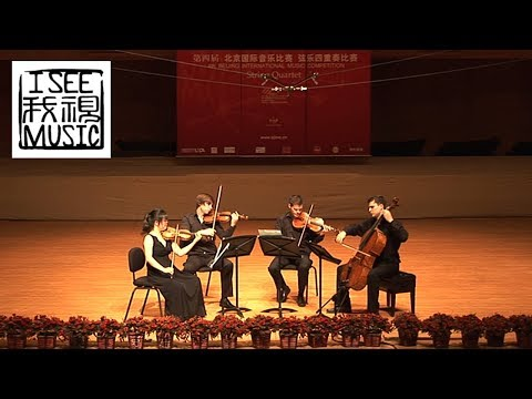 Wu Quartet: Bartók - String Quartet No. 1 in A minor, Op. 7, Sz. 40 | First Round