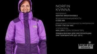 Женский зимний костюм Norfin Kvinna (видео обзор)