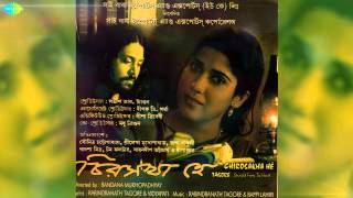 Sakhi Ki Puchhasi | Chirosakha He | Bengali Movie Song | Bappi Lahiri