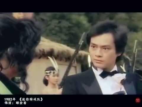Các phim của Trịnh Thiếu Thu - Adam Cheng - 鄭少秋