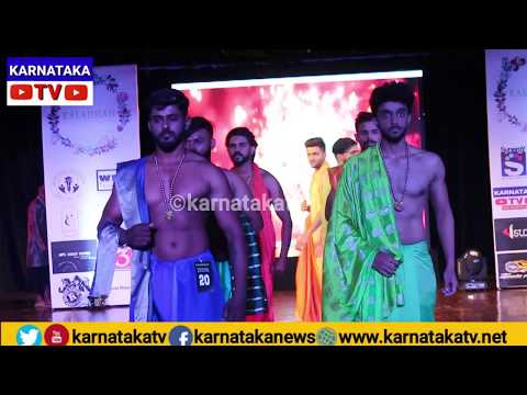 fashion show in bangloore | Fashion Show | Fashion Models In Banglore | Miss India | Karnataka TV