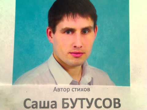 «Сбербанк России» - Услуги для частных лиц