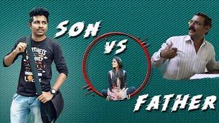 SON VS FATHER SHORT FILM||Friday Fun || Avinash Varanasi || Srikanth Mandumula