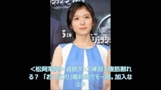 女優の松岡茉優さんが本人役で主演を務めるフェイクドキュメンタリード...