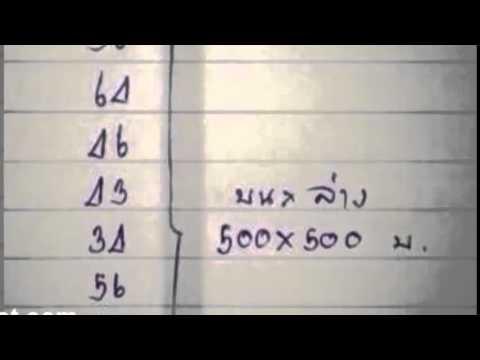 เลขเด็ดงวดนี้ หวยคุณชาย รชต. งวดวันที่ 1/04/58